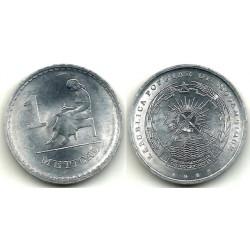 (99a) Mozambique. 1986. 1 Metical (SC)
