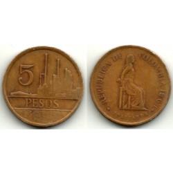 (268) Colombia. 1981. 5 Pesos (BC)