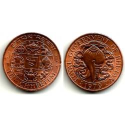 (46) Bhutan. 1979. 10 Chetrums (SC-)