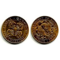 (47) Bhutan. 1979. 25 Chetrums (SC)