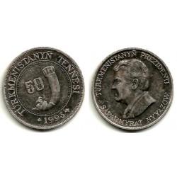 (5) Turkmenistán. 1993. 50 Tenge (SC)
