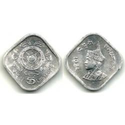 (37) Bhutan. 1974. 5 Chetrums (SC)
