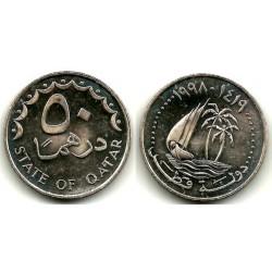 (5) Qatar. 1998. 50 Dirhams (SC)