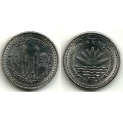 (9a) Bangladesh. 1992. 1 Taka (SC)