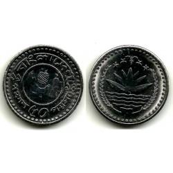 (13) Bangladesh. 1977/94. 50 Poisha (SC)