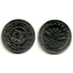 (12) Bangladesh. 1977/94. 25 Poisha (SC)