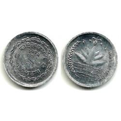 (5) Bangladesh. 1974. 1 Poisha (SC)