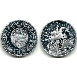(4) Corea del Norte. 1978. 50 Chon (SC)