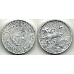 (8) Corea del Norte. 1978. 50 Chon (MBC)