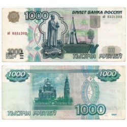 (272a) Rusia. 1997. 1000 Roubles (MBC-)