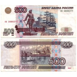 (271b) Rusia. 2001. 500 Roubles (MBC-)