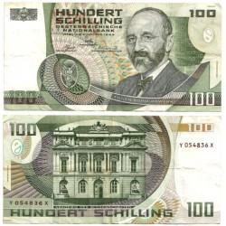 (150) Austria. 1984. 100 Schillings (MBC)