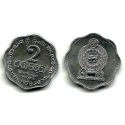 (138) Sri Lanka. 1978. 2 Cents (SC)