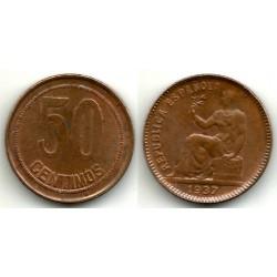 España (II República). 1937. 50 Céntimos (EBC) Sin Estrellas