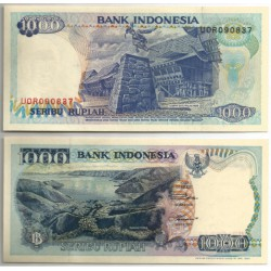 (129b) Indonesia. 1993. 1000 Rupiah (SC)