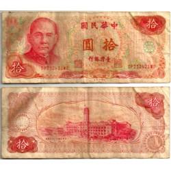 (1984) Taiwán. 1976. 10 Yuan (BC)