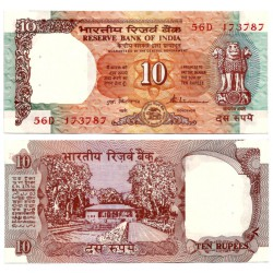 (88a) India. 1990-92. 10 Rupees (SC)