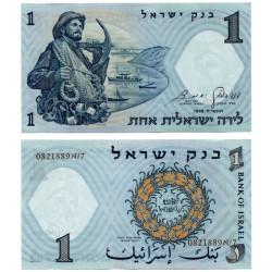 (30c) Israel. 1984. 1 Lira (SC)