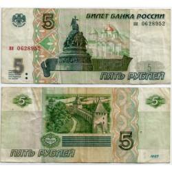 (267) Rusia. 1997. 5 Roubles (MBC-)