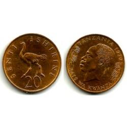 (2) Tanzania. 1979. 20 Senti (EBC)