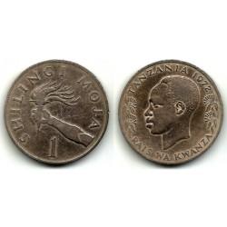 (4) Tanzania. 1972. 1 Shilingi (BC+)