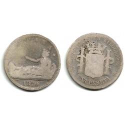 Gobierno Provisional. 1870*(-----). 1 Peseta (RC) (Plata) Ceca de Madrid SN-M