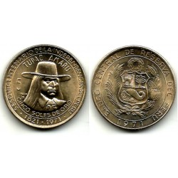 (254) Perú. 1971. 5 Soles de Oro (SC)