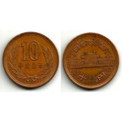 (Y97.2) Japón. 1991(3). 10 Yen (MBC)