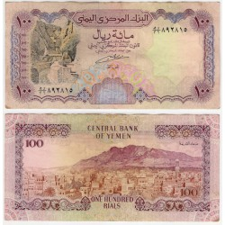 (28) Yemen. 1993. 100 Rials (MBC) Mancha
