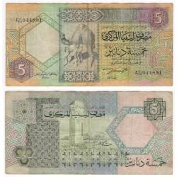 (60b) Libia. 1991. 5 Dinars (BC) Pequeñas roturas en margenes