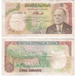 (75) República Tunecina. 1980. 5 Dinars (BC)