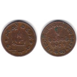 (Y56) India. 1931. 1½ Dokda (MBC-)