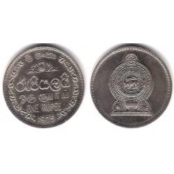 (136.1) Sri Lanka. 1975. 1 Rupee (SC)