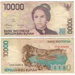 (137d) Indonesia. 2001. 10000 Rupiah (BC+)