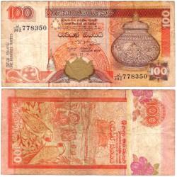 (111c) Sri Lanka. 2004. 100 Rupees (BC+)