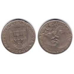 (609) Portugal. 1979. 25 Escudos (MBC)