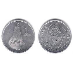 (3) Botswana. 1976. 1 Thebe (SC)