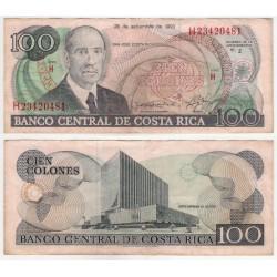 (261) Costa Rica. 1993. 100 Colones (BC+)