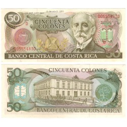 (251a) Costa Rica. 1981. 50 Colones (EBC)