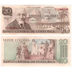 (238) Costa Rica. 1982. 20 Colones (EBC)
