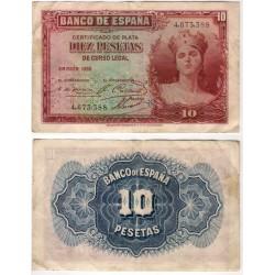 España. 1935. 10 Pesetas (BC) Sin Serie