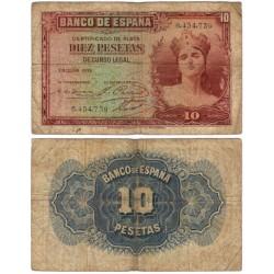 España. 1935. 10 Pesetas (BC-) Sin Serie