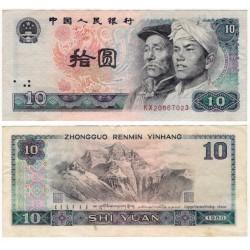 (887a) China. 1980. 10 Yuan (EBC-)