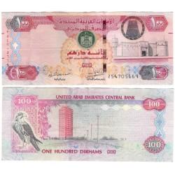 (30f) Emiratos Árabes Unidos. 2014. 100 Dirhams (MBC+)