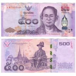 (121) Tailandia. 2013-16. 500 Baht (EBC)