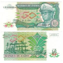 (32) Zaire. 1988. 50 Zaires (SC)