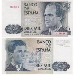 España. 1979. 10000 Pesetas (SC) Sin Serie