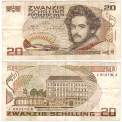 (148) Austria. 1986. 20 Schilling (BC+)