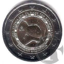 Grecia. 2020. 2 Euro (SC)