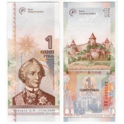 Transnistria. 2019. 1 Rouble (SC)